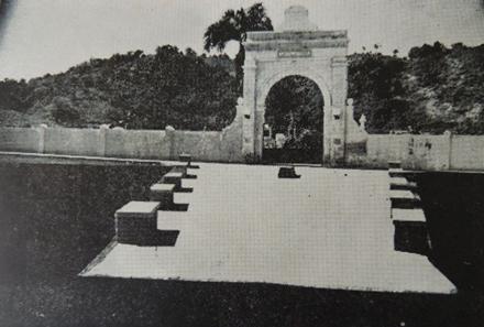 Cementerio 1949